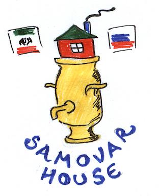Samovar-House_logo_small-1